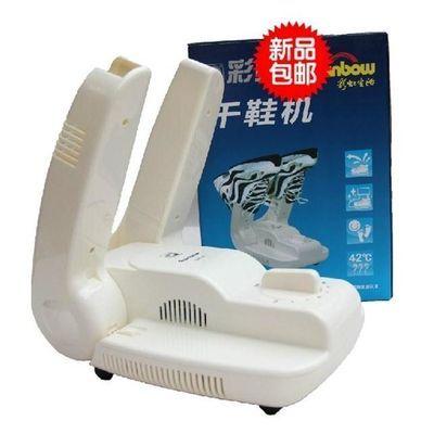 彩虹 干鞋机TB108电热暖风GX1-A定时烘鞋器481-2联保 正品包邮