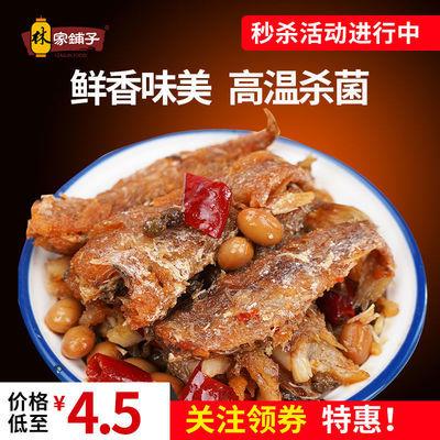 林家铺子渤海湾黄花鱼罐头即食海鲜香酥香辣下饭菜整箱海味零食