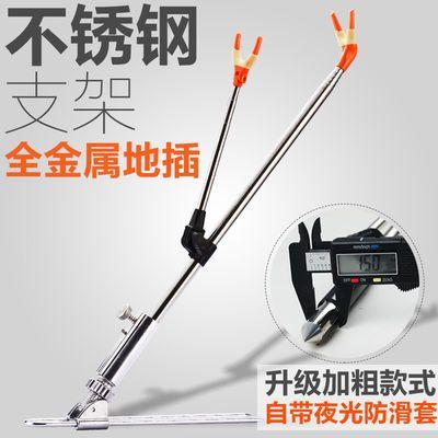 益启来米不锈钢炮台钓鱼竿支架手竿架杆架竿地插垂钓渔具用品