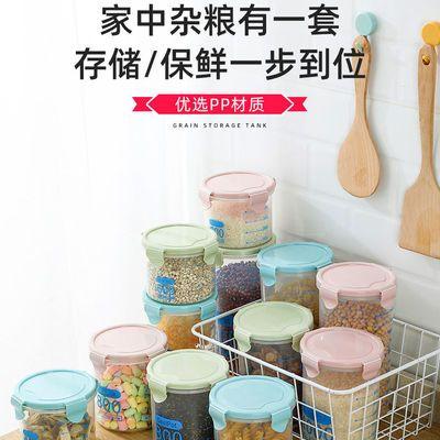 厨房带盖密封罐塑料零食五谷杂粮收纳盒储存罐子食品储物罐奶粉罐