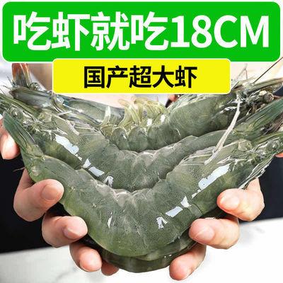 【国产基围虾】海捕大虾超大虾冻虾船冻 虾一箱海鲜批发 顺丰包邮