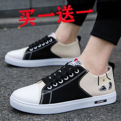 男鞋秋夏低帮鞋子潮鞋透气帆布鞋男板鞋学生潮流百搭休闲鞋运动鞋