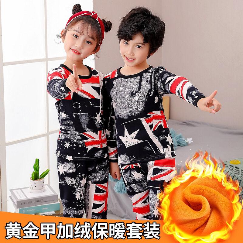 新款儿童保暖内衣加绒加厚套装男女童秋衣秋裤中大童冬季宝宝睡衣
