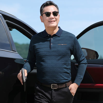 爸爸装秋装中年男士春秋季长袖T恤打底衫中老年翻领大码针织体恤
