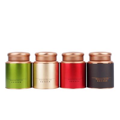 茶叶罐铁盒家用密封大号马口铁罐半斤一斤装红茶小青柑包装盒通用