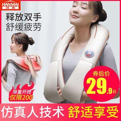 汉迈颈椎按摩器仪捶打披肩颈部背部腰部多功能全身老人肩膀敲脖子