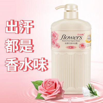 正品持久留香玫瑰浪漫花香沐浴露家庭装嫩肤保湿男女通用