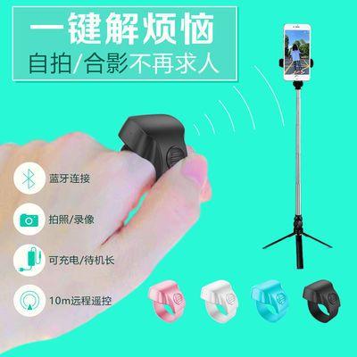 充电式手机蓝牙自拍杆通用遥控器拍照神器十米录像多功能三脚架
