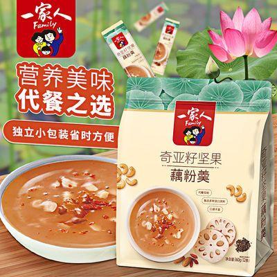 一家人藕粉360g奇亚籽坚果藕粉羹早餐食品速食代餐冲泡免煮莲藕粉