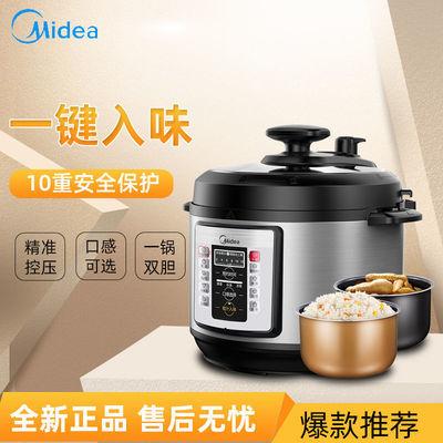 美的WQC50A1P 电压力锅家用双胆5升大容量多功能智能可预约高压锅