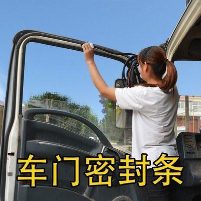 大货车车门密封条通用型大D加厚防尘车厢门防水双层隔音密封条