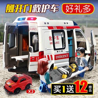 79043/亏本清仓儿童120救护车玩具仿真110警车汽车模型男孩合金消防车模
