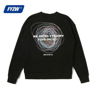 FYZW潮牌2020秋冬新款酷炫嘻哈风街舞卫衣宽松百搭潮服装秋季卫衣