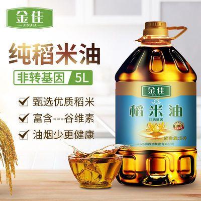 https://t00img.yangkeduo.com/goods/images/2020-08-27/164f96df392501b9d12031cbd945aef1.jpeg