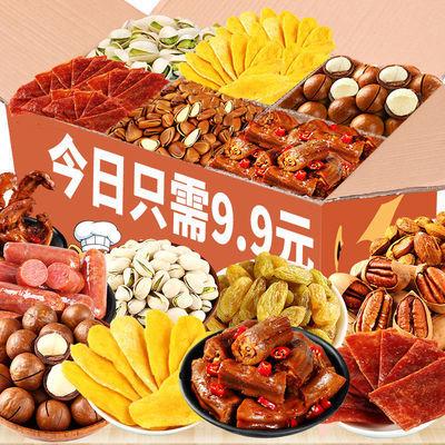 https://t00img.yangkeduo.com/goods/images/2020-08-27/17bdf957c483ef309e32152dfbc0f2da.jpeg