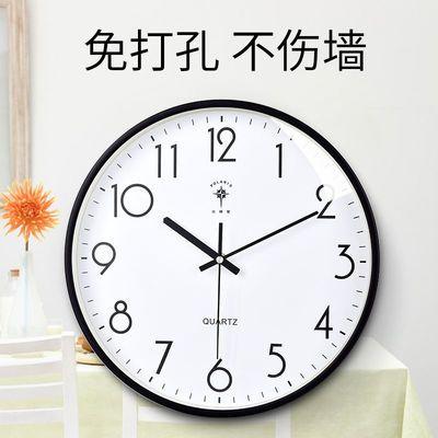 北极星挂钟客厅北欧钟表挂墙家用时钟现代简约大气挂表时尚石英钟