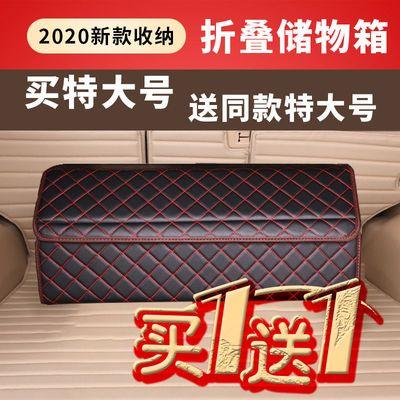 后备箱储物箱汽车收纳箱车载整理箱车内装饰尾箱收纳盒车用置物箱