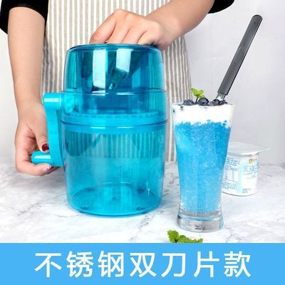 手动家用厨房小型冰沙冰机迷你儿童刨冰机手摇碎冰机雪花绵绵冰机