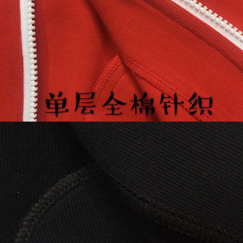新款#儿童衣服春秋新款童裝套裝男童女童運動小童帥氣中國外套褲子兩件套裝#儿童套装pdd