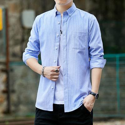 男士条纹衬衫秋季2020新款韩版潮流休闲牛津布修身帅气长袖衬衣潮