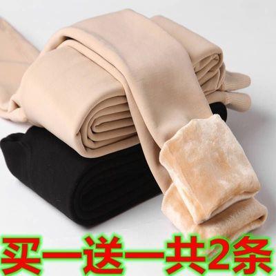 【买一送一】肉色光腿神器打底裤女外穿冬季加绒加厚一体裤保暖裤