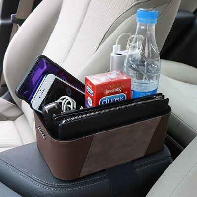 汽车扶手箱收纳盒置物盒多功能创意车内储物箱车用车载杂物盒用品