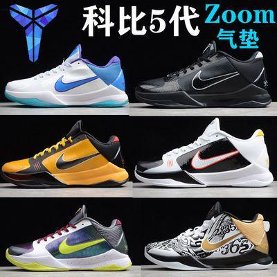 科比5代篮球鞋kobe6代实战运动鞋zk5毒液曼巴低帮真碳板气垫战靴