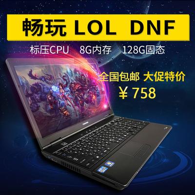 笔记本电脑i5固态手提 NEC轻薄办公本学生游戏本LOL吃鸡家用少女