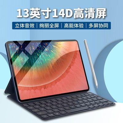 超薄大屏平板电脑笔记本二合一全网通WiFi蓝牙上网王者吃鸡游戏