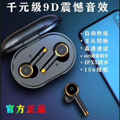 无线蓝牙耳机双耳迷你入耳塞头戴式运动通用vivo苹果OPPO华为手机