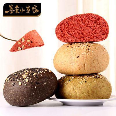 【6只装】欧包全麦面包健身代餐黑麦谷物粗粮杂粮面包饱腹早餐