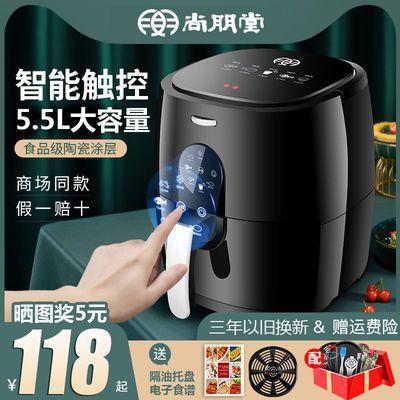 尚朋堂智能无油空气炸锅家用多功能全自动大容量电炸薯条机特价