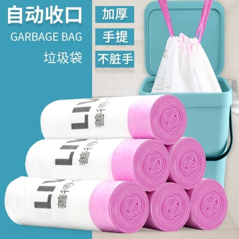 可降解垃圾袋家用加厚塑料袋抽绳收口垃圾袋手提式加厚实惠垃圾袋
