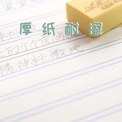 健生小学生作业本上海统一课业本 语文英语本子课业簿册大练习本