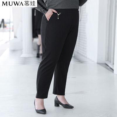 【慕娃】品牌大码女装2020新款胖mm休闲裤宽松显瘦秋款长裤子高腰