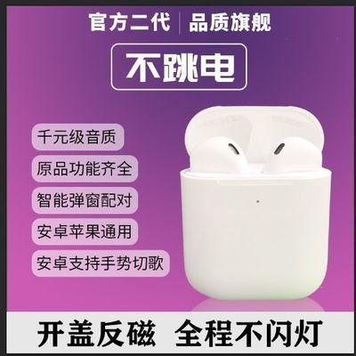 华强北新款洛达1536U无线蓝牙耳机苹果安卓通用改名定位无线耳机