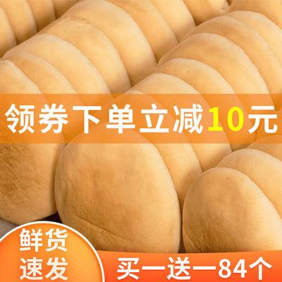 【84个15.9】法饼发饼干糕点早餐零食品小吃老面休闲中秋老式整箱