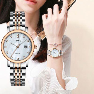 瑞士品质特佩手表非机械石英表钢带简约防水进口机芯单历女士手表