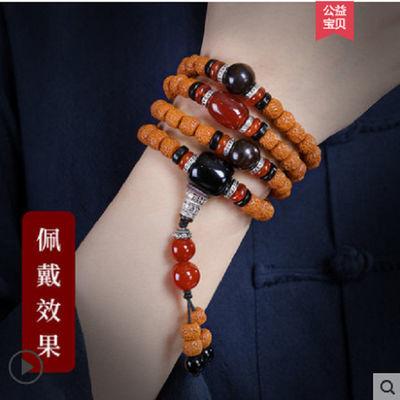 藏式龙鳞纹108颗小金刚菩提手串文玩佛珠菩提子男女手链原籽念珠