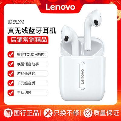 联想无线蓝牙耳机入耳式触控音乐X9智能降噪苹果安卓通用小米华为