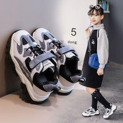 女童鞋2020秋冬新款儿童鞋子女童鞋男中大童鞋子跑步运动鞋老爹鞋