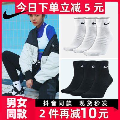 Nike耐克袜子女篮球袜男吸汗透气中筒袜2020秋季短袜三双装棉袜