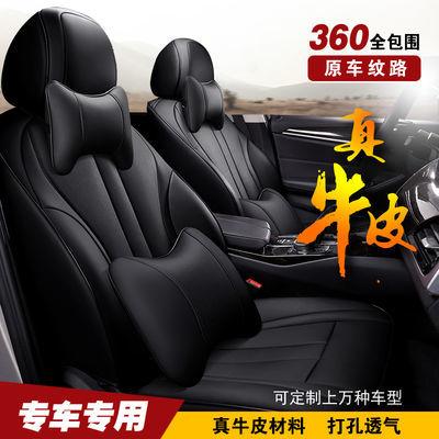 专车订做真皮汽车座套21款五座专用四季真牛皮坐垫透气全包座椅套