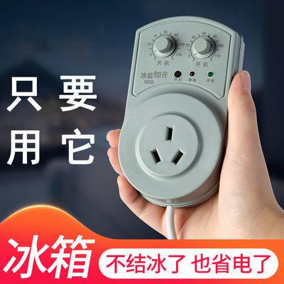 冰箱控制器知音冰柜启动器节能延时保护器冰箱定时器开关温控器