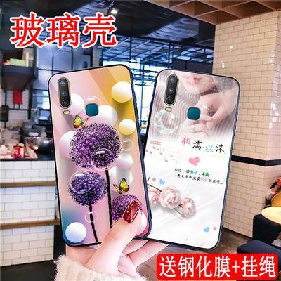 vivoy3/y7s/y5s手机壳女y50/y97/y9s/y83/iQOONeo3玻璃防摔男新款