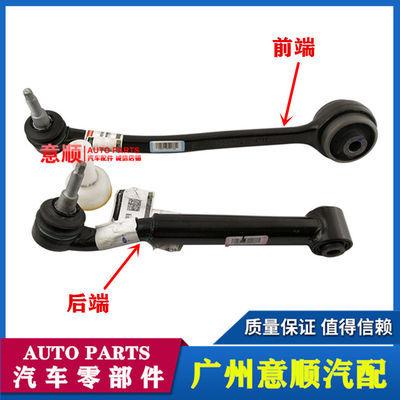 适用于进口野马下摆臂 前下悬挂后下支臂下叉前桥拉杆稳定杆托臂