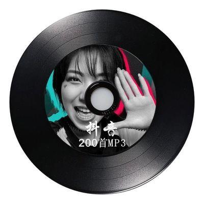 华晨宇cd正版专辑 花花歌手2018音乐 齐天 正版汽车载cd黑胶碟片