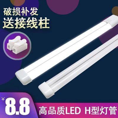 h型灯管led双排节能吸顶灯改造一体化光源替换原24W三基色荧光灯