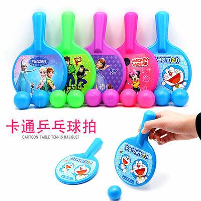 (一副球拍+2个球)儿童乒乓球拍玩具迷你便携式卡通乒乓球球拍