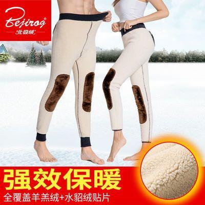 北极绒羊毛裤加绒高腰1KG特厚男女士羊羔绒保暖裤冬季羊绒裤棉裤